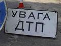 В Крыму в результате ДТП погибла жительница Санкт-Петербурга