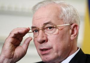 Азаров: Украина готова гарантировать стабильность поставок газа в Европу