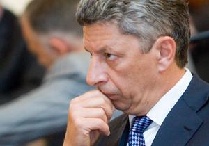 Бойко: Кроме газотранспортного консорциума есть и другие варианты снижения цены на российский газ
