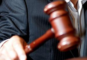 В КНР двух чиновников осудили за продажу секретной информации трейдерам