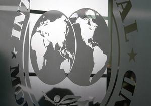 В Киеве прибыли ревизоры-МВФ