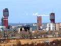 Компания Фирташа завершила приобретение акций северодонецкого Азота