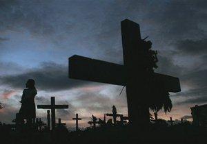 В Кракове введена система поиска могил с помощью интернета