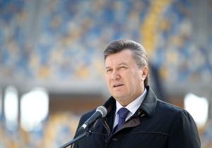 Янукович не остался на открытие стадиона во Львове