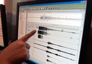 Сильное землетрясение в Перу: новые подробности