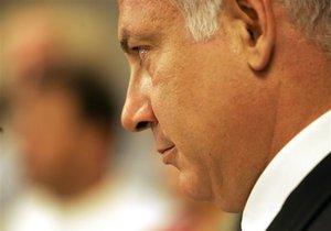 Нетаньяху пообещал отомстить боевикам за обстрел Израиля