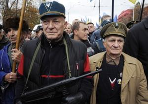 Open Democracy: Украина и Польша - исторические войны продолжаются