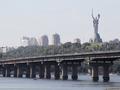 В третьем квартале рост экономики Украины ускорился до 6,6%
