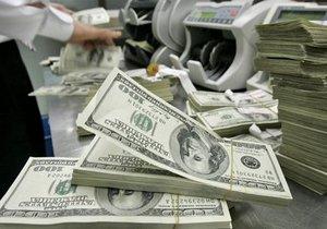 Курсы валют народного банка