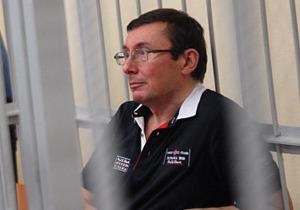 Свидетель по делу Луценко не смог дать ответы на все вопросы в суде