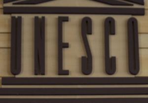 Гендиректор ЮНЕСКО призвала США поддержать организацию