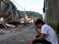 В результате оползня в Колумбии пропали без вести 28 человек