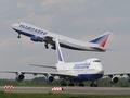 Крупнейшая авиакомпания России покупает четыре самолета Boeing за миллиард долларов