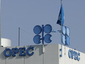 ОПЕК спрогнозировала цену нефти до 2035 года
