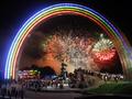 Lonely Planet включил Украину в ТОП-10 стран, которые стоит посетить в следующем году