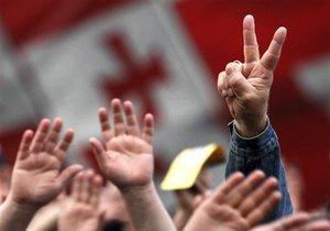 У Грузії відзначають річницю Революції троянд