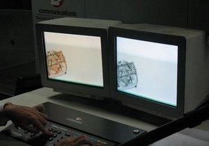 В Киев пытались завезти устройства слежения