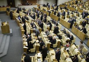Соціологи: Единая Россия втратить конституційну більшість у Держдумі