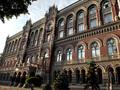 НБУ выпустил монеты для украинских городов, принимающих Евро-2012