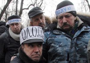 Фотогалерея: Без їжі і води. Голодування чорнобильців навпроти Кабміну