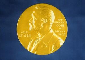 Сьогодні у Швеції та Норвегії відбудеться вручення Нобелівської премії миру