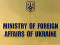 МИД: Трое из пострадавших в ДТП в Беларуси украинцев находятся в больнице