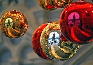 В Раде установили новогодние елки