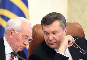 Янукович доволен работой Кабмина Азарова