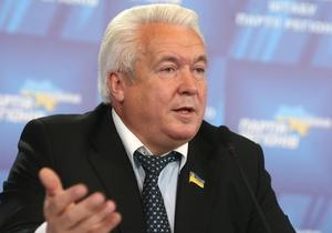 Регионал признал сопротивление России евроустремлениям Украины