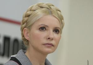 Тимошенко обнародовала комментарий по поводу саммита Украина-ЕС