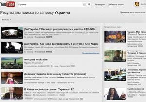 Увімкни Україну. Рейтинг самых популярных украинских видео 2011 года