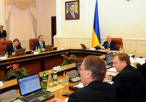 Кабмин начал рассмотрение проекта госбюджета, не дожидаясь завершения газовых переговоров с РФ