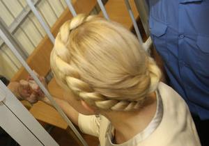 Статью Тимошенко могут гуманизировать - регионал