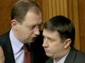 Яценюк и Кириленко вместе поведут свои партии на выборы в Раду