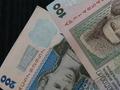 Рада увеличила штрафы для чиновников за нарушения в выдаче разрешительных документов