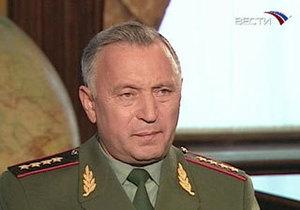 В Украину приедит с однодневным визитом глава Генштаба РФ