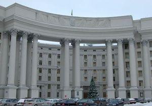 МИД: Мы получили признание того, что Украина сможет стать членом ЕС