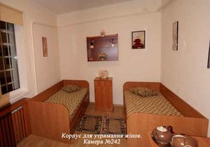 В Лукьяновском СИЗО открыли новый корпус для женщин