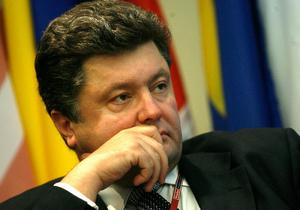 Порошенко сделал прогноз по Соглашению об ассоциации с ЕС на 2012 год