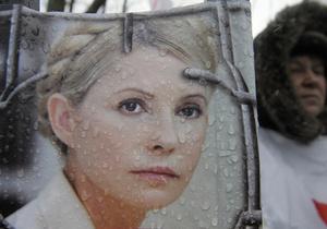 Предубежденность и произвол судебного процесса против оппозиции препятствует политическому развитию Украины - МИД Канады