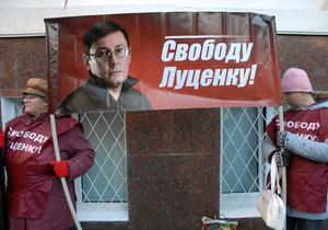 Сегодня исполняется год со дня ареста Луценко