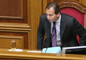 Томенко: Оппозиция предлагает отменить депутатские льготы навсегда