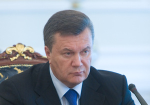 Янукович уволил ряд замминистров