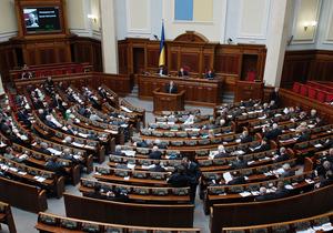 Суд отказался обязать депутатов выступать в Раде на украинском языке