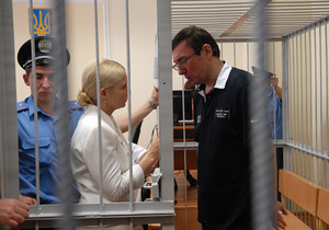 Партии Тимошенко и Луценко решили объединиться