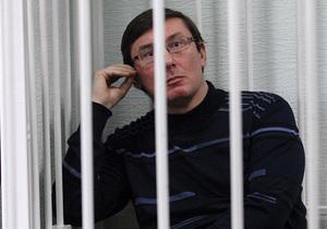 Адвокат Луценко уверен, что Европейский суд вынесет вердикт в пользу экс-министра