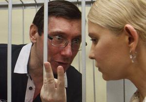 Тимошенко и Луценко одобряют объединение своих партий - депутат
