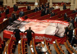 Томенко заявил о большом количестве желающих вступить во фракцию БЮТ