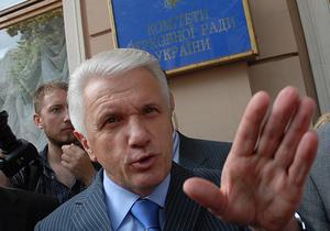 Литвин: В Украине за год прошло 160 тысяч митингов