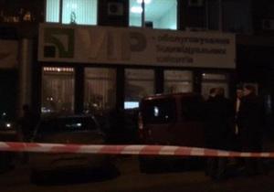 В центре Донецка неизвестные ограбили VIP-отделение Приватбанка: пятеро погибших